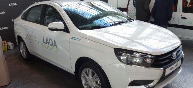 Метановая Lada Vesta CNG